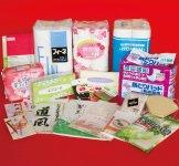 """紙製品:紙幣と郵便切手を除く、多種類の紙製品が本市内で生産されることから""""紙の百貨店""""と称される 写真提供:四国中央市、四国中央市観光協会"""