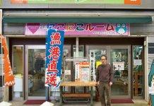 四国中央.com:川之江栄町商店街にある交流の場。店頭に立つ髙原理事長は、にぎわい創出のために日夜奮闘している