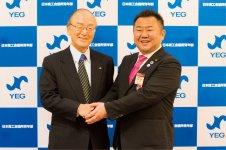 日本商工会議所の三村明夫会頭(左)と握手する吉田会長