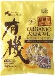 平成28年2月にもやしでは日本初の有機JAS規格の認定を受け、現在、全5種類の発芽野菜が認定対象に