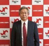 株式会社サフォーク代表取締役の前田仁氏