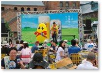 留萌のゆるキャラ「カズモちゃん」:数の子がモチーフになっている。札幌ビール園でのPRの様子