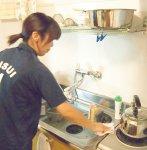 「家事支援サービス」は洗濯や布団干し、料理、買い物、掃除、食器洗いなど、さまざまな内容の中から必要なものを選べる