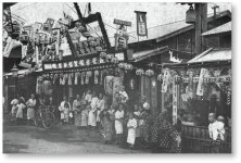 十全堂株式会社の創業10周年記念写真:当初は「佐野十全堂」と称していた(撮影日:大正4(1915)年7月16日)