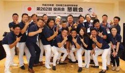 今年度の日本ネットワーク委員会のメンバーは真木委員長を筆頭にとにかく明るい