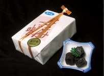 「鮪の有馬煮」大 300g 1800円(税別)小 150g  900円(税別)