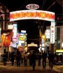 昭和の風情が漂う紋別一の繁華街「はまなす通り」