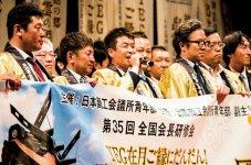 会長研修会をPRする塩野大会会長(写真中央)
