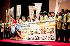 中国ブロック大会 三次大会懇親会でのPRキャラバン