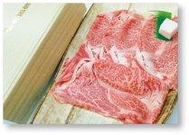 空気、美しい水、夏と冬の大きな気温差が引き締まった肉を育んだ。美味しい「亀岡牛」