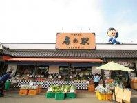 房の駅1号店の店舗。このような独立店舗だけではなく、駅ナカやショッピングセンターにも出店している