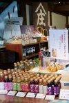 庄分酢の店内では、さまざまな種類の酢や関連製品が販売されている
