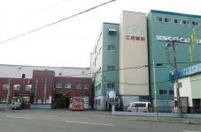 江別製粉本社。従業員のほとんどが車通勤で、普段も歩くことが少ないため、運動不足になりやすいという
