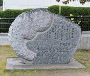 徳山動物園にある周南市出身の詩人・まどみちお氏の「ぞうさん」の歌碑