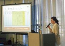 ▲川西さんは、地元の事業者を集めた「販路開拓勉強会」で、百貨店バイヤーとしての経験をもとに自作の資料を使い実践的な指導を行うこともあった