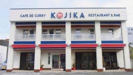 BRT大船渡駅から徒歩約7分の地に移転し、営業を再開した「cafe de curry Kojika」。カレー以外にオードブルやパーティーメニューも積極的に展開