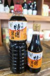 農林水産大臣賞を4回受賞した、濃口しょうゆの『ヤマブン本醸造特選醤油』