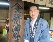 山形屋商店五代目店主の渡辺和夫さん。「店主として跡を継いだのは震災の翌年。大変な時期でしたが、11年の修業時代があったので、なんとかやってこられました」