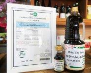 福島県醤油醸造協同組合ではイスラム圏の市場開拓に向けて、アルコールを添加しないしょうゆを開発し、ハラール認証を受けた製品も販売している