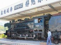 蒸気機関車が保存されている「汽車倶楽部」