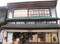 昭和初期の格調高い町家建築「石原商店」