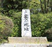 福岡藩の支藩として直方藩(東蓮寺藩)が置かれた