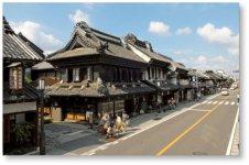 蔵造りのまち並み:「世に小京都は数あれど、小江戸は川越ばかりなり」と言わせたまち並み。黒漆喰(しっくい)の壁に重厚で豪華な蔵造り商家が軒を連ねる