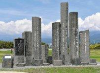 ふじのくに田子の浦みなと公園には山部赤人の歌碑が建つ