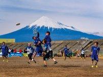 フライングディスク(フリスビー)を使用するスポーツ「アルティメット」の全国大会を富士市で開催