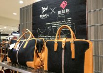 コラボ商品の一例。商品には井原デニムと豊岡鞄の両ブランドロゴをあしらったタグが付く