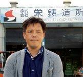 「外国人雇用の仕組みを後継者育成塾のOB仲間にも横展開中です。中小零細企業が集まって海外展開の実績を上げて、ロールモデルをつくりたい」と語る鈴木隆史社長