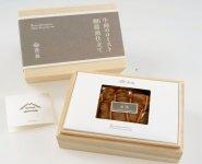 牛肉のロースト 鮑醤油仕立て モモ(250g) 5400円(税込)