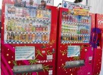 おりもの感謝祭一宮七夕まつりの支援を目的に、募金型自動販売機が市内に設置されている