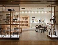 2017年に「HIDA東京ミッドタウン店」をオープンし、直販体制という新路線を切り開く。©NACASA&PARTNERS INC.