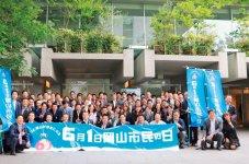 岡山YEGのメンバーがこの日のために集結し、PRした