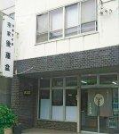 高松市の中心部にある店舗兼作業場の周囲には、かつては漆塗りの業者も多かったという