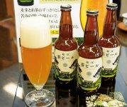 松江茶ビール