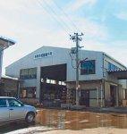 1964年に移転した現工場は敷地面積4785㎡を有する。2003年にISO9001を取得
