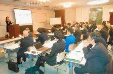 2017年12月に開催した「中海・宍道湖・大山圏域産学・医工連携推進協議会」のキックオフセミナー