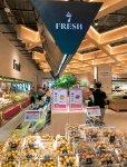 全国の零細商店をコンビニのように系列化する生鮮スーパー「7fresh」の店内の様子