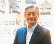 「KAWASAKI事業承継市場で、事業承継が円滑に進んだ企業がいくつもありますが、数ではなく会社ごとに異なる事業承継にどれだけ寄り添い、提案ができるかが重要です」と語る中野雅之部長