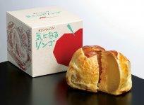 気になるリンゴ1個864円(税込)