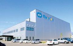 現在の本社工場。ミルクマリンの工場と同じ場所に建てられた