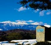 安達太良連峰、冬晴れのほんとの空が見られる