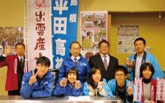 アンテナショップで高校生らが小豆スイーツを販売