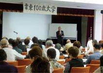 100歳大学の入学式では、國松さんによる特別講演も行われた