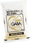 GABAライスは、見た目や食感は白米と変わらず、栄養成分GABAを豊富に含んでいる