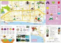 安芸市おいしいものマップ第2弾。裏面に各店の店舗情報を掲載