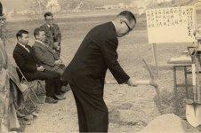 昭和46年に今の本社がある場所に倉庫を建てたときの起工式