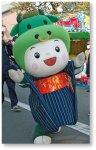 ちゃちゃも:松阪市のキャラクター。「松阪牛」と「松阪茶」がモチーフ